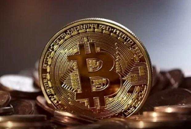 News Shopper: Bitcoin, often described as a cryptocurrency, is a virtual currency or a digital currency