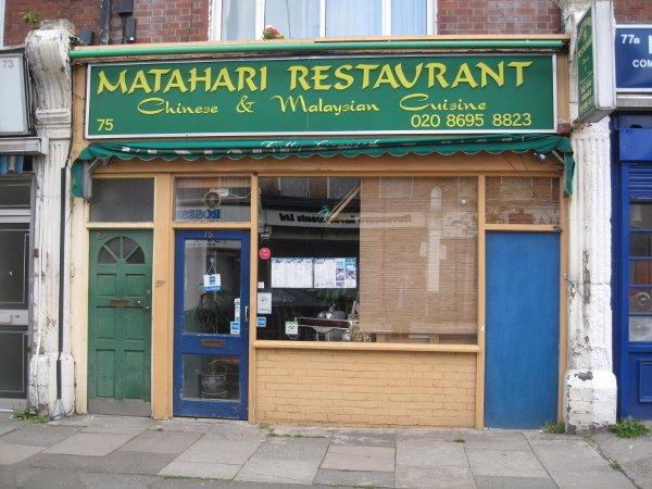 Matahari, Hither Green
