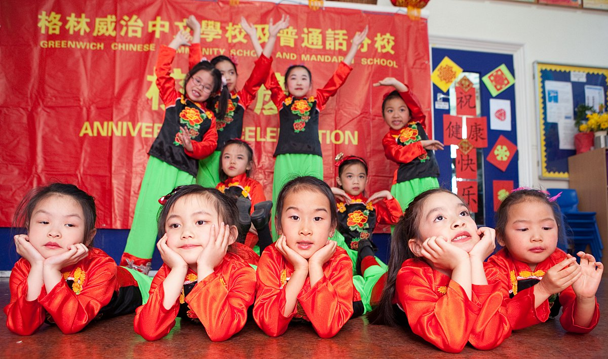 Greenwich Chinese Community School ushers in the spring